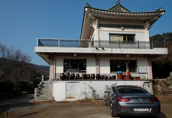 Restaurant on Namhansanseong